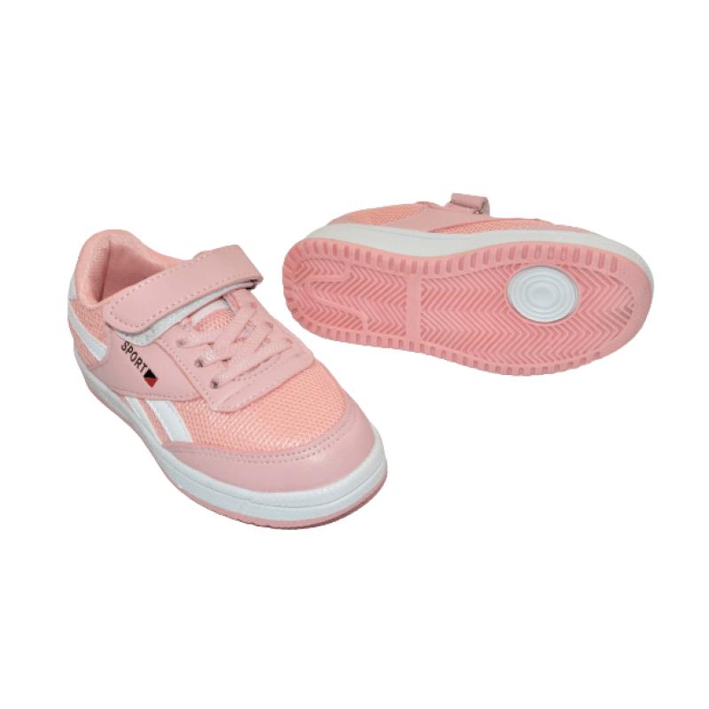 Детски кецове в розово 0073-1
