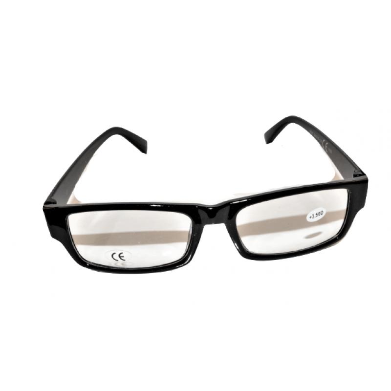 Дамски очила с диоптър 3.50D LGD14